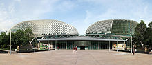 Domed black building with bumps reminiscent of those on a Durian
